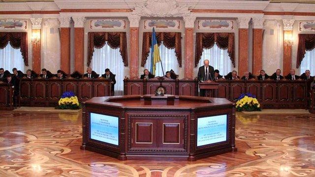 Понад 1,4 тис. осіб подали заяви для участі в конкурсі на посади суддів Верховного суду