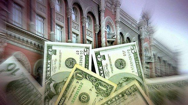 Міжнародні резерви України знизилися до $15,2 млрд