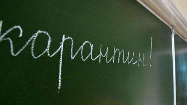 Всі школи Чернівців закрили на карантин через епідемію ГРВЗ