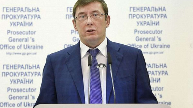 Юрій Луценко призначив керівника Генеральної інспекції ГПУ