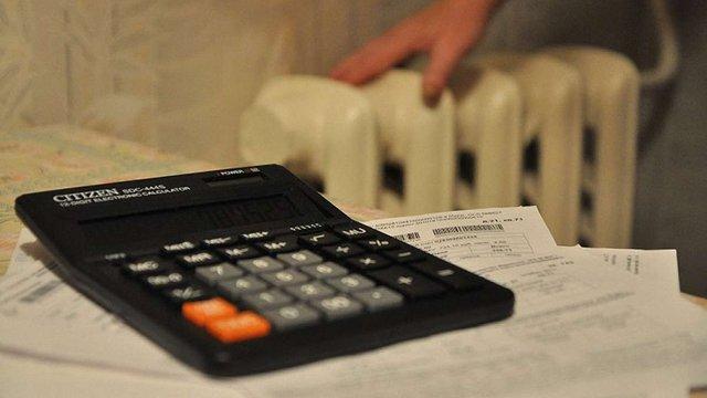 Уряд змінив порядок нарахування плати за тепло жителям будинків без лічильників