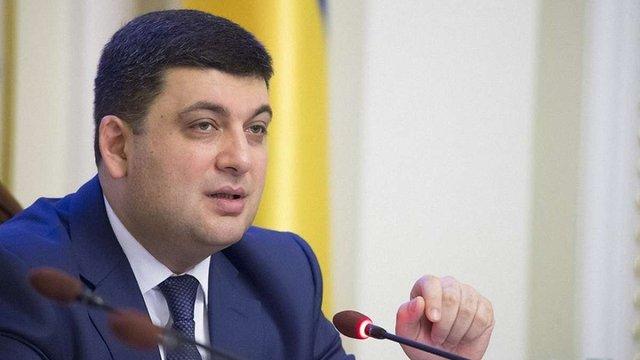 Уряд схвалив концепцію реформи системи охорони здоров'я