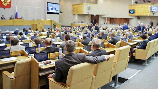 Держдума РФ визнала ворожою українсько-польську Декларацію пам'яті та солідарності