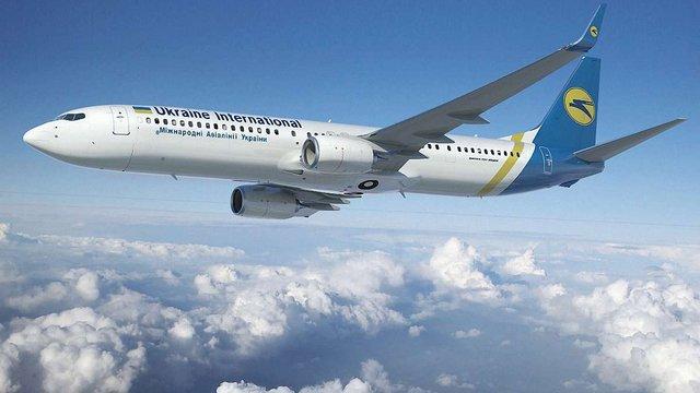 МАУ відкриє нові авіарейси зі Львова до Італії, Португалії та Іспанії
