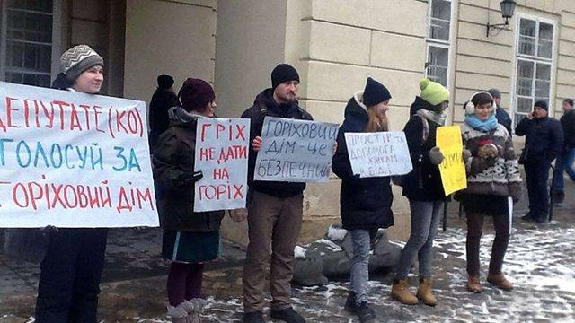 Львівська міськрада з другої спроби надала приміщення благодійній організації «Горіховий дім»
