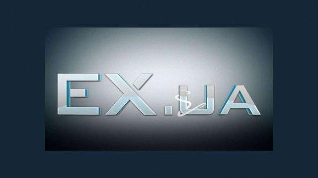 Український файлообмінник EX.UA продає свій домен за $1 млн