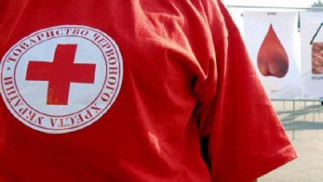 МОЗ запропонувало скасувати державне фінансування Товариства Червоного Хреста України
