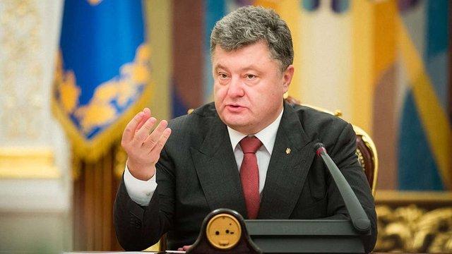 Петро Порошенко доручив уряду розробити план зміцнення національної єдності