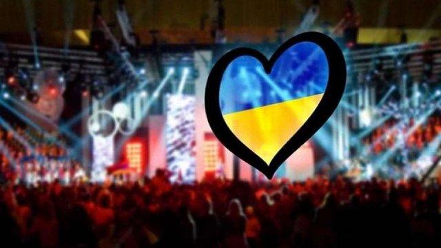 Стали відомі дати проведення «Євробачення» в Україні