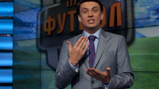Телеведучого програми «ПроФутбол» допитали у справі про договірні матчі