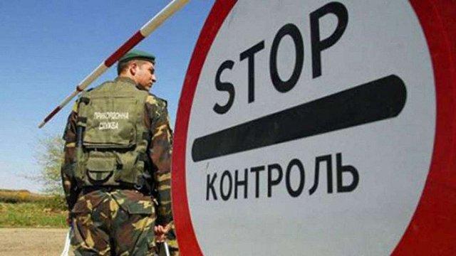 Громадянин Польщі намагався незаконно вивезти сина з території України