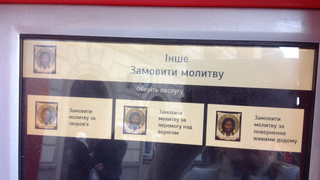 Активіст УДАРу запустив сервіс замовлення молитви через платіжні термінали EasyPay