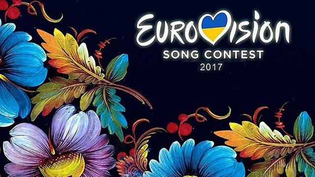 Організатори «Євробачення» спростували чутки про перенесення конкурсу в Москву
