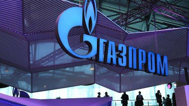 Київський суд оштрафував «Газпром» на ₴172 млрд