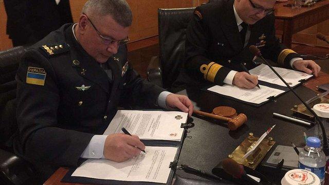Україна і Туреччина підписали угоду про співпрацю між прикордонниками та береговою охороною
