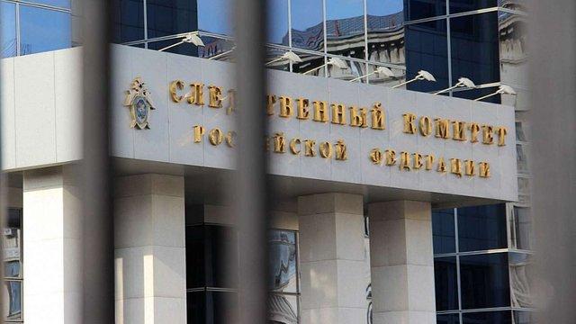Слідчий комітет РФ висунув заочні звинувачення двом офіцерам ЗСУ