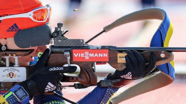 Біатлоністи збірної України не можуть купити нові гвинтівки через заборону Євросоюзу