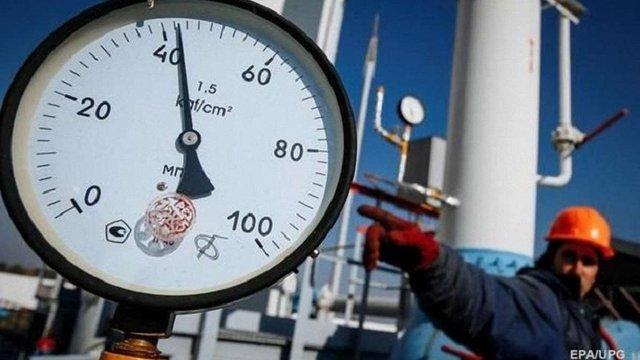 «Нафтогаз» купив 1,8 млрд кубометрів газу за кредит ЄБРР