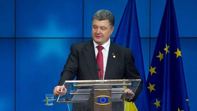 У Євросоюзі досягли компромісу щодо механізму призупинення безвізового режиму