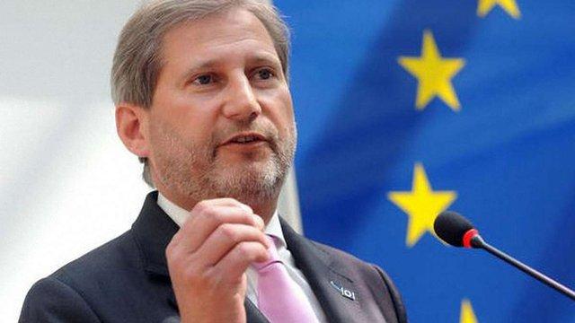 Єврокомісар Йоганнес Ган закликав затвердити механізм призупинення безвізового режиму