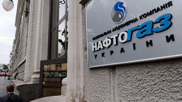 «Нафтогаз» увійшов до федерації європейських енерготрейдерів