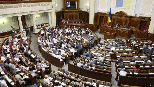 ВРУ відхилила закон про спецконфіскацію