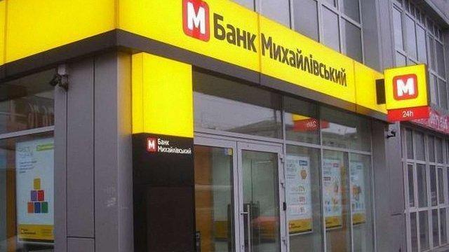 Суд не зміг взяти під варту екс-голову банку «Михайлівський»