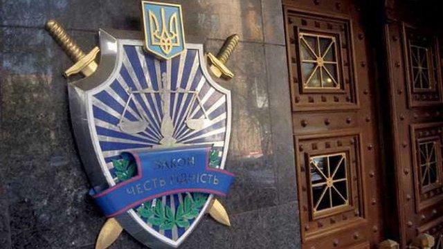 У ГПУ наполягають, що Янукович має статус підозрюваного у справі про держзраду