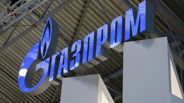 «Газпром» оскаржив штраф АМКУ в Стокгольмському арбітражі