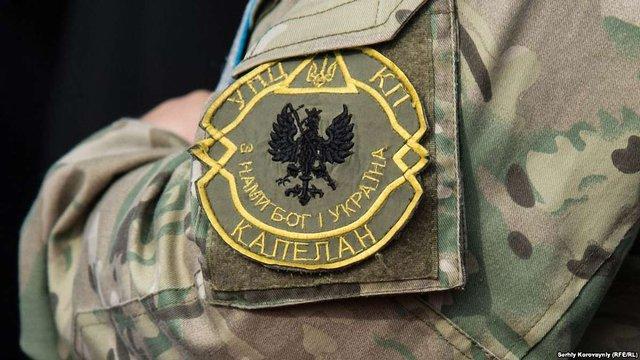 Депутати Івано-Франківської облради просять надати капеланам статус учасників бойових дій