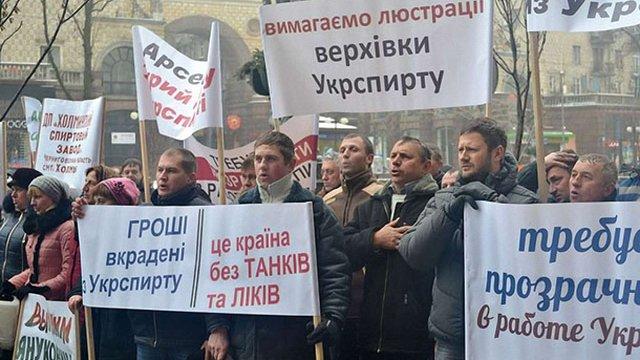 Працівники заводів «Укрспирту» 14 грудня  вийдуть на акцію протесту під міністерство і Кабмін
