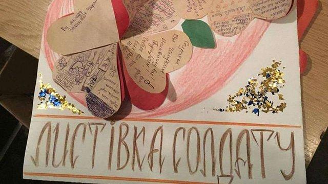 У Харкові студенти ПТУ передали пораненим бійцям ЗСУ образливі листівки