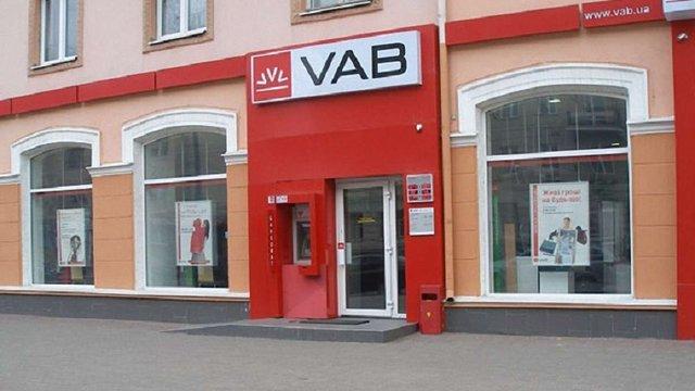 У Києві прокуратура відкрила кримінальне провадження стосовно службових осіб VAB банку
