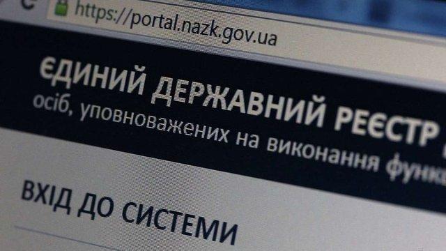 НАБУ відкрило ще сім кримінальних проваджень після перевірки е-декларацій