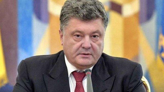 Порошенко надав українське громадянство 658 іноземцям з початку року
