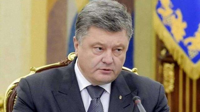 Частка РФ у балансі зовнішньої торгівлі України скоротилася до 8%