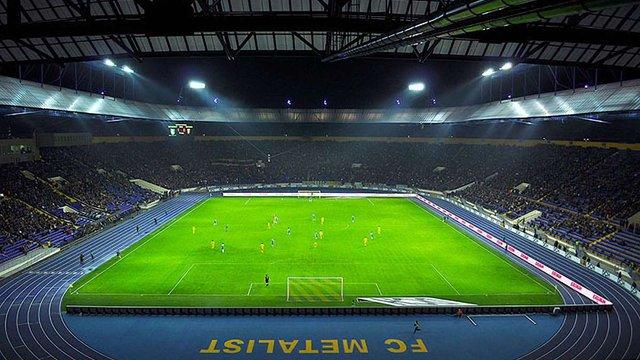 Фінал Кубку України з футболу відбудеться у Харкові