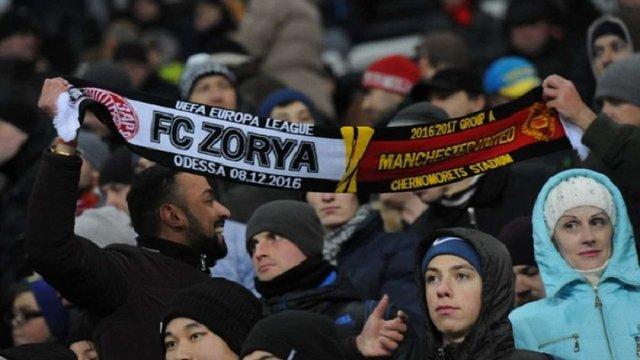 Луганська «Зоря» відмовилась грати єврокубкові матчі в Одесі