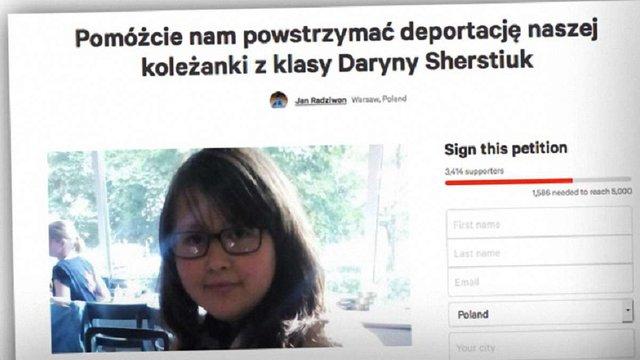 У Варшаві школярі зареєстрували петицію, щоб завадити депортації однокласниці з Сєвєродонецька