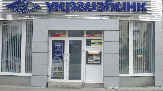 ГПУ підозрює службовців «Укргазбанку» у привласненні ₴140 млн кредитних коштів