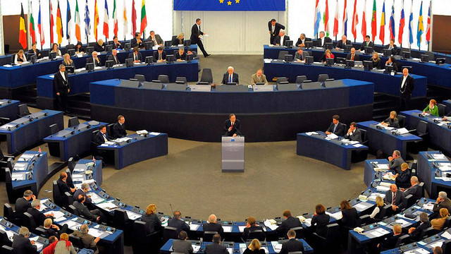 Європарламент переніс питання про безвіз для українців на квітень 2017 року