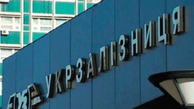 «Укрзалізниця» відновила онлайн-продаж квитків після хакерської атаки