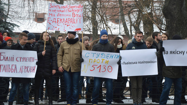 У Львові студенти протестували проти зміни системи нарахування стипендій