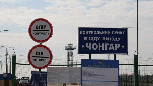 У Росії запропонували вести облік українців, які в'їжджають до Криму