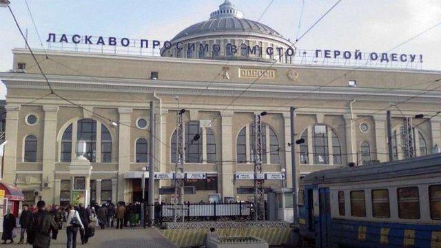 В Одесі побили та пограбували митного експерта місії ЄС із Німеччини