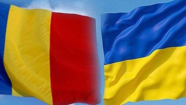 ЄC виділить Україні €60 млн на транскордонне співробітництво з Румунією