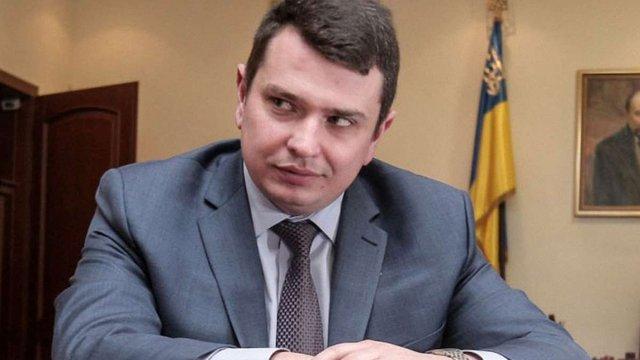 Генпрокуратура пояснила причину закриття доступу НАБУ до реєстру досудових розслідувань