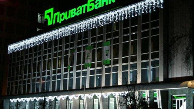 «Приватбанк» переходить у стовідсоткову власність держави