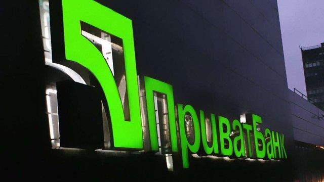 Міністерство фінансів випустить облігації на ₴43 млрд для докапіталізації «ПриватБанку»