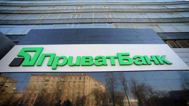 Президент вимагає від парламенту невідкладно захистити вкладників «ПриватБанку»